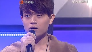 《 安俊豪 》閉目入神 @ ATV -- 星光俱樂部 ( 8 ) 04.10.2014