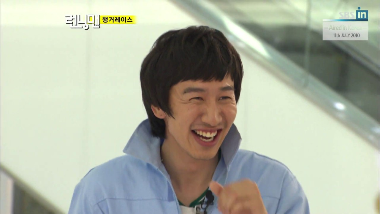 [RUNNINGMAN BEGINS] [EP 1-1] | Will Jongkook & Kwangsoo success at great reversal!? (ENG SUB)