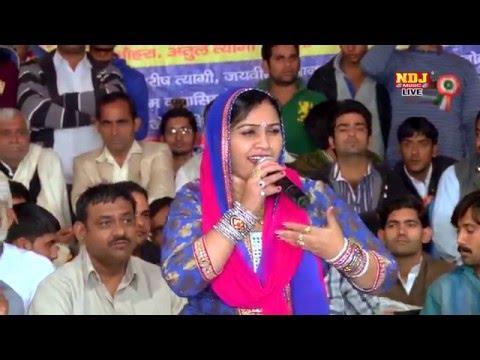 New Haryanvi Ragni 2015 / Jahaj Ke Ma Beth Gouri / Lattest Ragni / Rajbala Bahadurgarh / Ndj Music