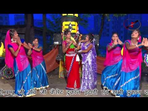 HD bhar sawn shiv charcha (SONA SINGH)