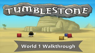 Tumblestone Walkthrough World 1