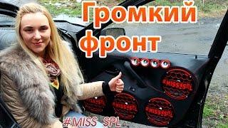 Мой самый громкий фронт на Ural'e - #miss_spl