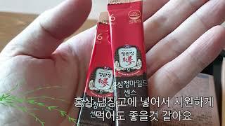홍삼정 홍삼 액기스 후기