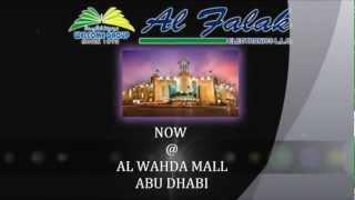 AL FALAK ELECTRONICS - AL WAHDA MALL - ABU DHABI - UAE