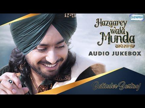 Mera wala sardar song download pagalworld