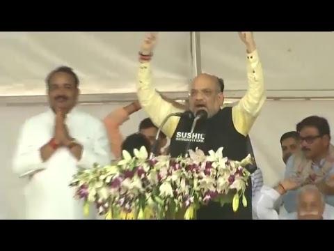 Shri Amit Shah addresses public meeting in Raebareli, Uttar Pradesh : 21.04.2018