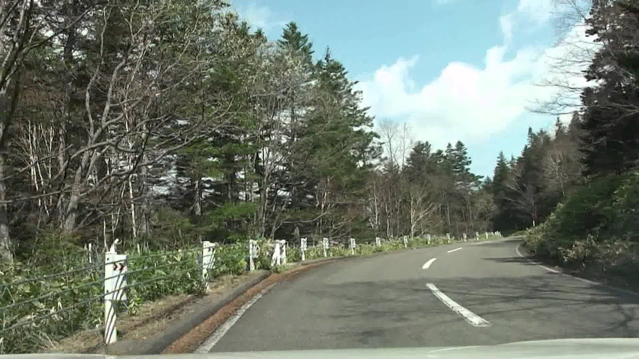 北海道道85号鹿追糠平線 然別湖...