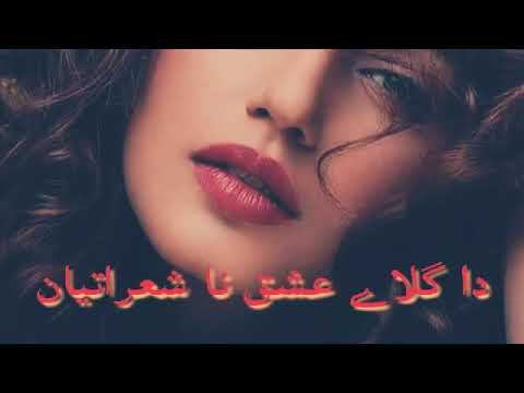 اُستاد محمد عالم مسرور