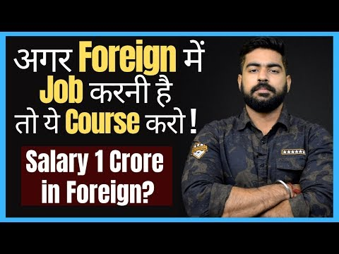 Best Courses to do Jobs in Foreign   After 12th   After Graduation   USA   Canada   London thumbnail