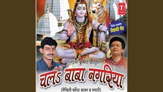 Sapna Mein Dekhlo Hum