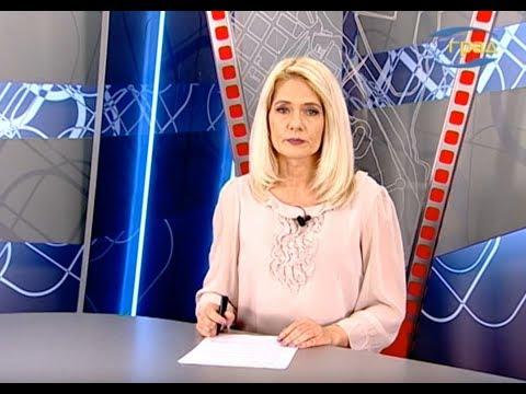 Новости Одессы 27.05.2020