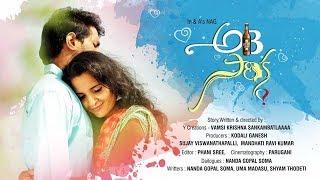 Abhi Sarika Telugu Latest Short Film 2018 || Telugu Latest Love Short Film