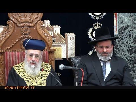 """פרשת תרומה תשע""""ט - מרן הראש""""ל הרב יצחק יוסף שליט""""א - הלכות שבת -Rav Yitzchak Yosef"""