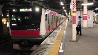 E233系5000番台ケヨ501編成蘇我発車