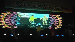2019 경포고등학교 보래미제 학급 공연 2-3