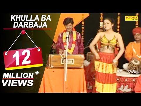 khulla-ba-darbaja-|-खुल्ला-बा-दरबाजा-|-ghamasan-muqabla-|-vijendra-giri-|-bhojpuri-mukabla-|-sonotek