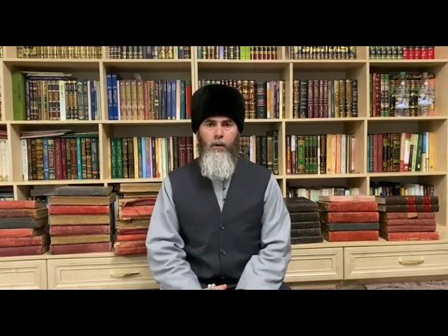 Срочное обращение Муфтия ЧР Салаха-Хаджи Межиева по поводу празднования Ид аль-фитр