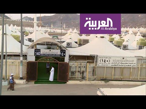 وزارة الحج السعودية تدعو قطر لعدم حجب رابط جديد يخص الحجاج  - نشر قبل 37 دقيقة