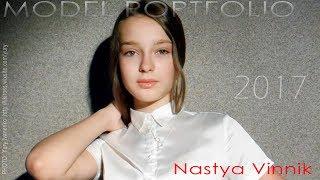 Model Portfolio. Vinnik Anastasiya.