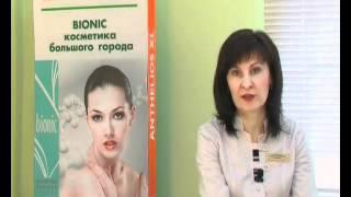 видео Самый эффективный крем с гиалуроновой кислотой