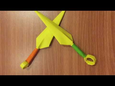 (DIY) How to make Paper Ninja Kunai - Origami Folds
