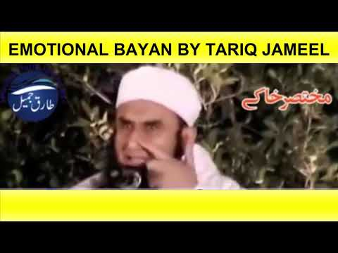 heart touching emotional bayan by maulana tariq jameel mp3 download