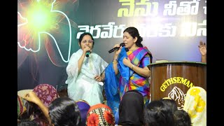 Rani karmoji powerful worship & message at karnool 2nd day m...