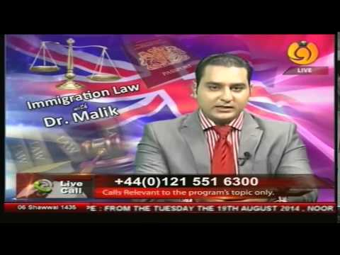 Immigration Law with Dr Malik 2nd August 2014