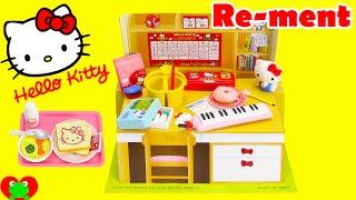 Hello Kitty School Rement