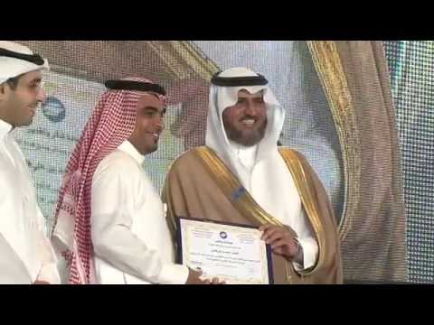 Saline Water Conversion Corporation Award Ceremony 720p