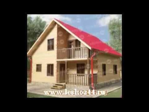 Строительство дома из бруса по проекту D-12. Компания Лесхоз44, г.Кострома