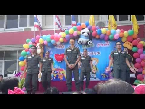 ชักกระตุก (Police dance) - สิบตำรวจตรีกองบินตำรวจ