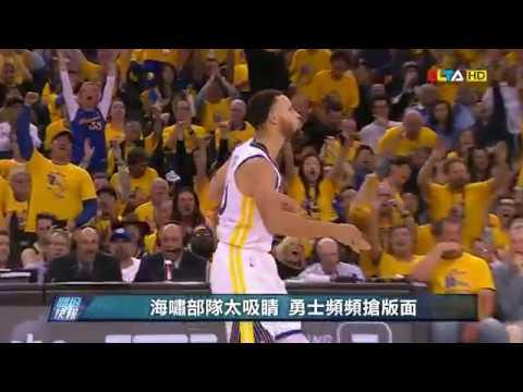 愛爾達電視20190414│【NBA好球】季後賽點燃戰火 精彩好球高潮迭起