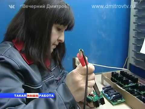 vakansiya-raboti-v-g-dmitrove