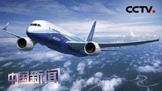 [中国新闻] 日本一波音787客机舱压下降酿险情 | CCTV中文国际