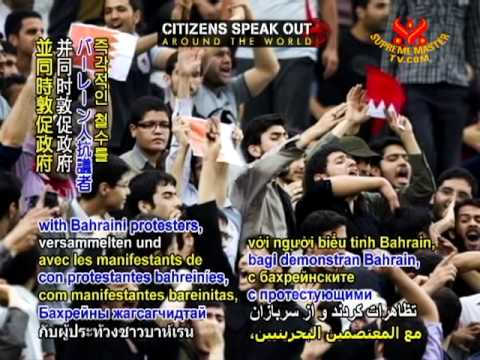 Citizens speak out - 16 May 2011