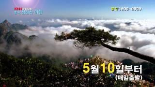 삼청산 문화탐방