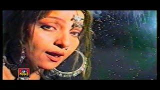 Naseebo Lal - Aaja Ghar Chan Mahi - Sad Song