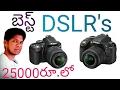 Top Best DSLR Camera S Under 25 000 Rs In Telugu Sai Nagendra mp3