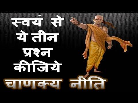 Chanakya Motivational Quotes | Best Hindi Motivational WhatsApp Status | By  Chirag Parmar