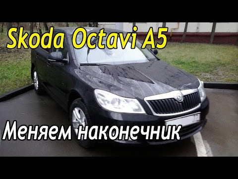 Обсуждение Skoda Octavia A5 мнения и отзывы о Шкода Октавия