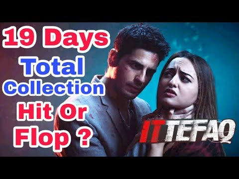 Ittefaq 19th Day Box Office Collection | Hit Or Flop ?
