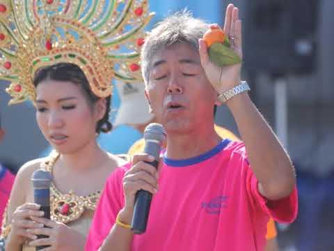 Union Story for Mr. Norio Toriyama