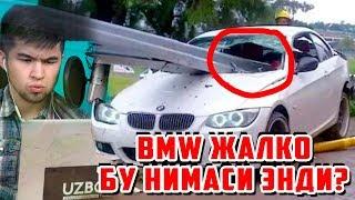 BMW АВТОМОБИЛЛАР РАСВО БУЛДИ  АВТОХАЛОКАТЛАР ТУПЛАМИ 2019