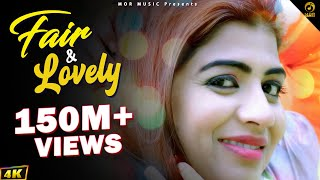 Fair & Lovely || Raju Punjabi & Sonika Singh || New Latest D J Song 2017 || Mor Music