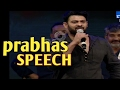 Prabhas full speech and bahubali 2 dialogues must watch