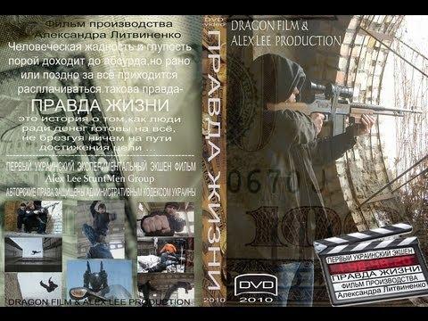 Видео Смотреть фильм бойцы 2011 онлайн