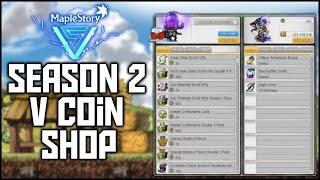 GMST - Season 2 V Coin Shop!