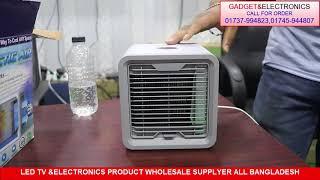 পোর্টেবল মিনি এয়ার কুলারের দাম /Mini air cooler price (01737994823)(01812304477)(Family And friends)
