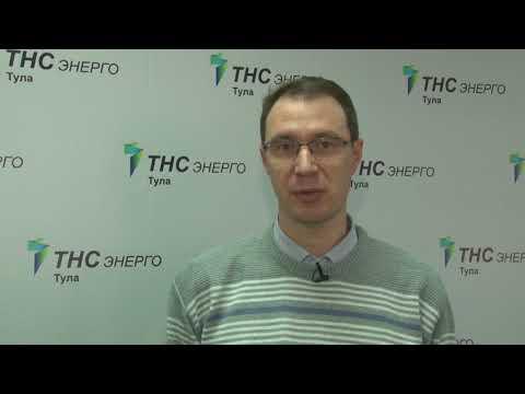 Сюжет ТСН24: «ТНС-энерго Тула» опубликовала реестр управляющих компаний-должников